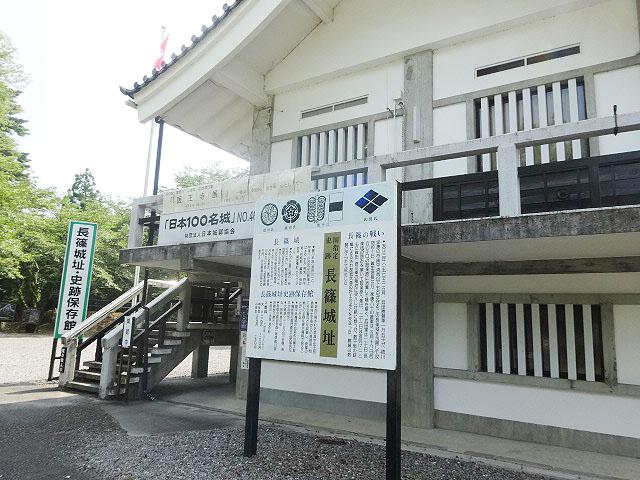 長篠城駅のエリア情報9