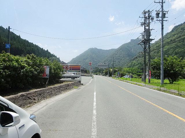 柿平駅のエリア情報2