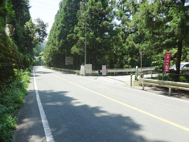 柿平駅のエリア情報4