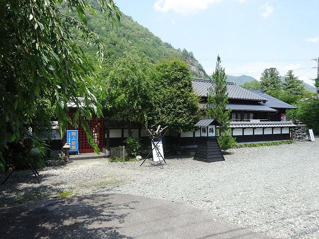 柿平駅のエリア情報6