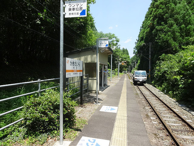 柿平駅のエリア情報8