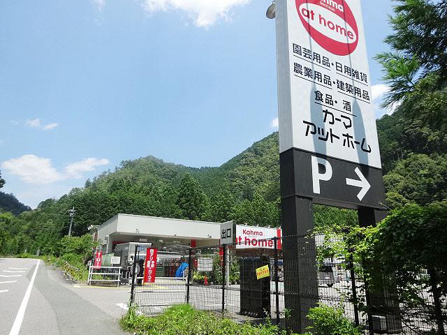 池場駅のエリア情報4