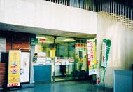 鶴舞駅のエリア情報5