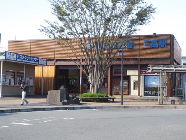 三島駅のエリア情報1