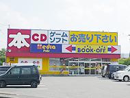 西掛川駅のエリア情報4