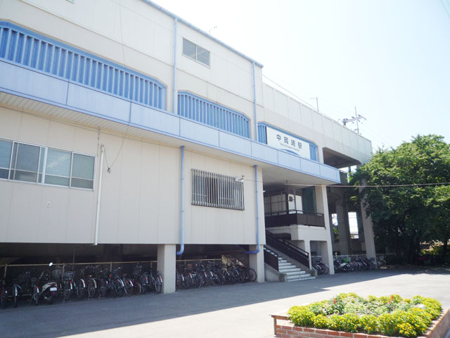 中岡崎駅のエリア情報2