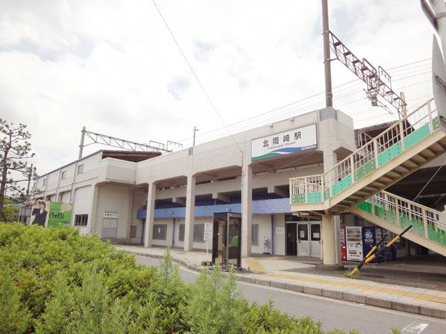 北岡崎駅のエリア情報1