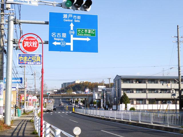 山口駅のエリア情報6