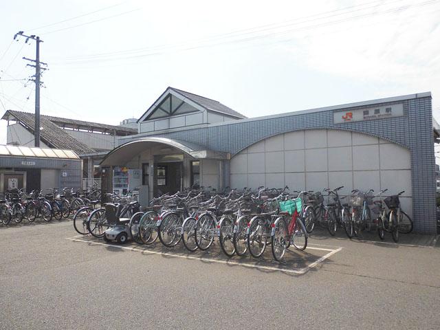 蘇原駅のエリア情報1