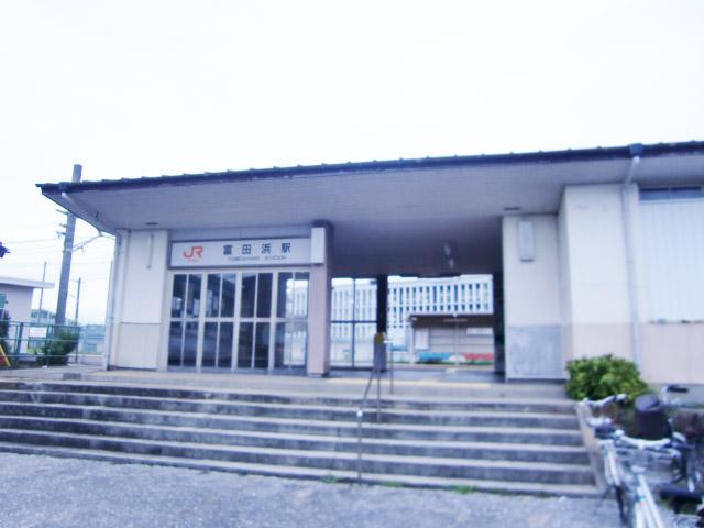 富田浜駅のエリア情報3