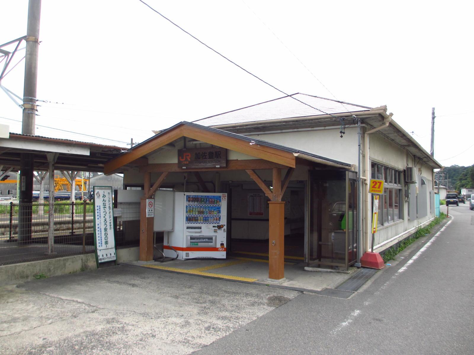 加佐登駅のエリア情報1