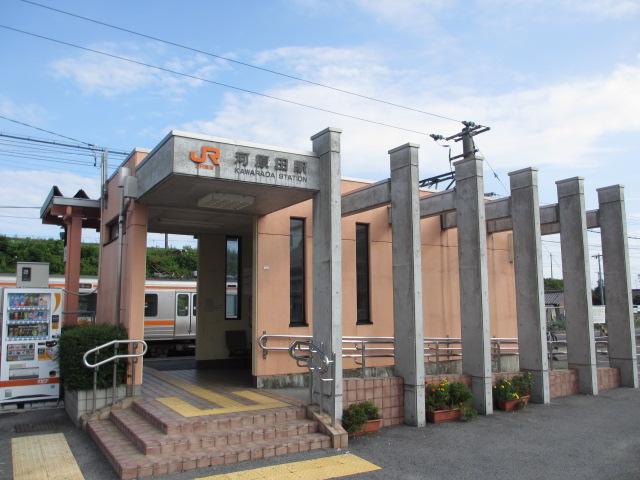 河原田駅のエリア情報1