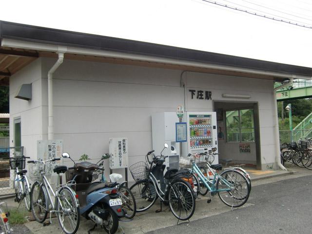 下庄駅のエリア情報3