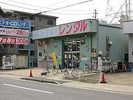 小田井駅のエリア情報3