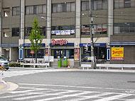小田井駅のエリア情報4