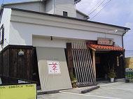 小本駅のエリア情報6
