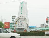 名古屋競馬場前駅のエリア情報4