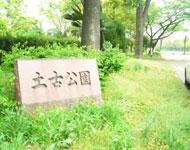 名古屋競馬場前駅のエリア情報5