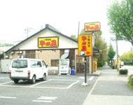 名古屋競馬場前駅のエリア情報6