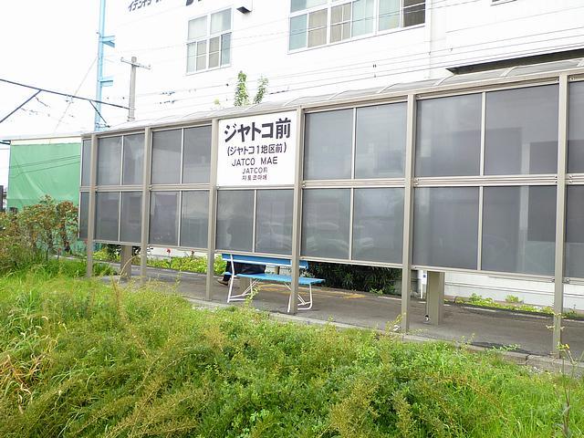 ジヤトコ前駅のエリア情報1