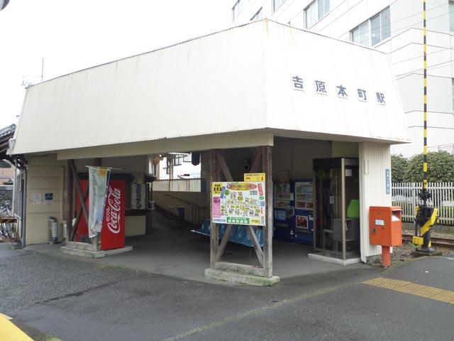 吉原本町駅のエリア情報1