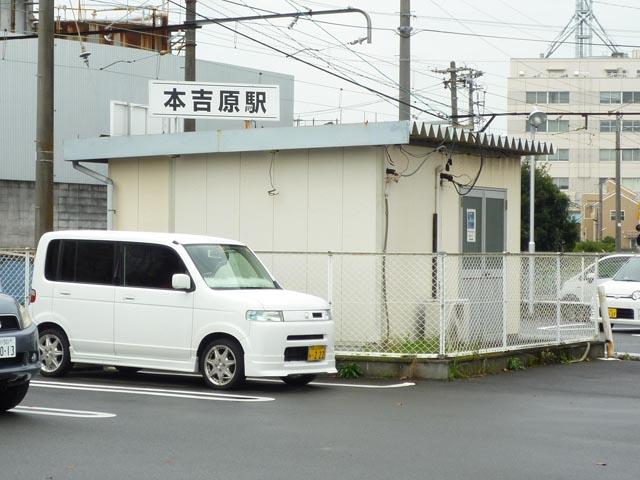 本吉原駅のエリア情報2