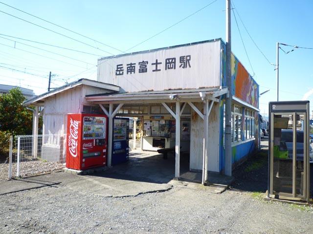 岳南富士岡駅のエリア情報1
