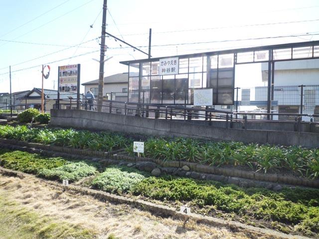 神谷駅のエリア情報1