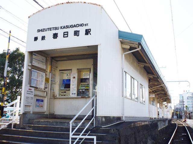 春日町駅のエリア情報1