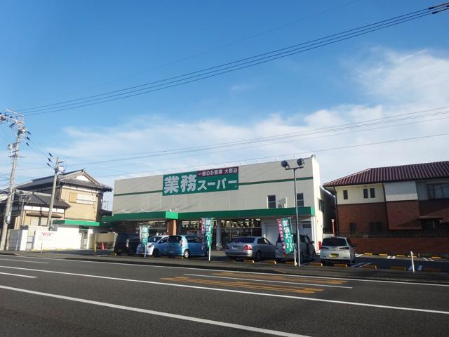 県総合運動場駅のエリア情報3