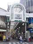 駅前駅のエリア情報4