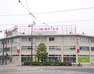 駅前駅のエリア情報5
