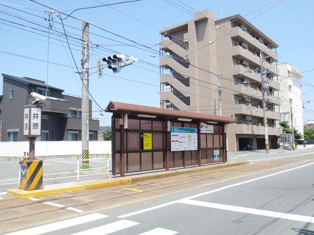 井原駅のエリア情報1