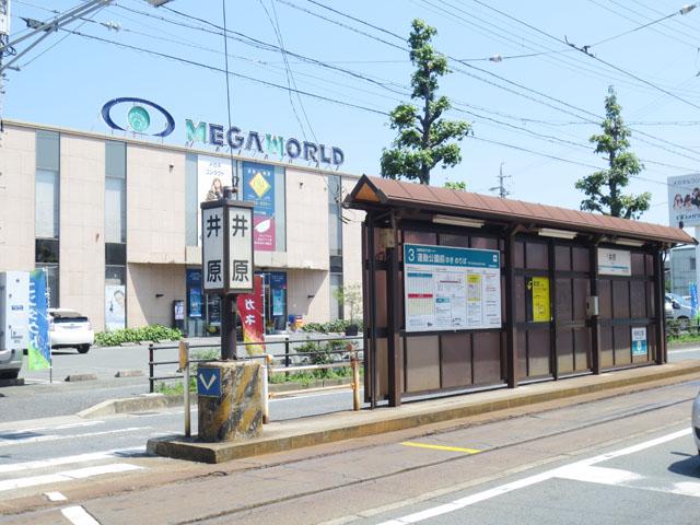井原駅のエリア情報3