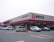 南栄駅のエリア情報1