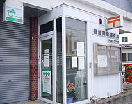 南栄駅のエリア情報4