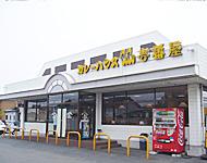 高師駅のエリア情報5