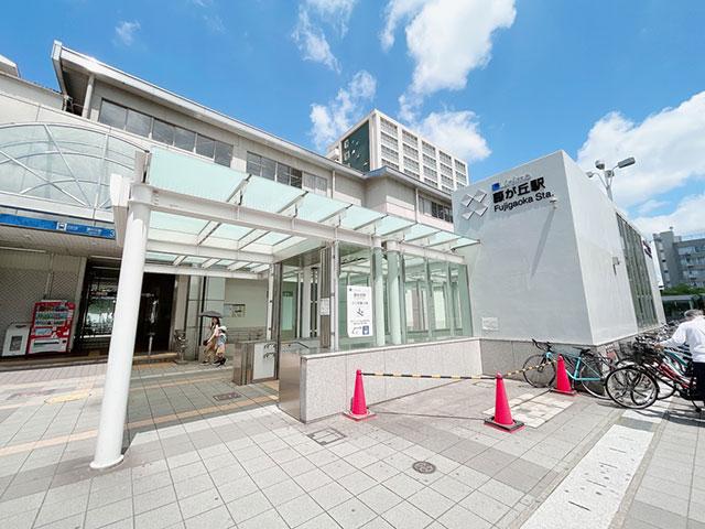 藤が丘駅のエリア情報2
