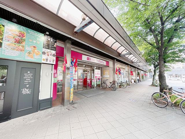 藤が丘駅のエリア情報4