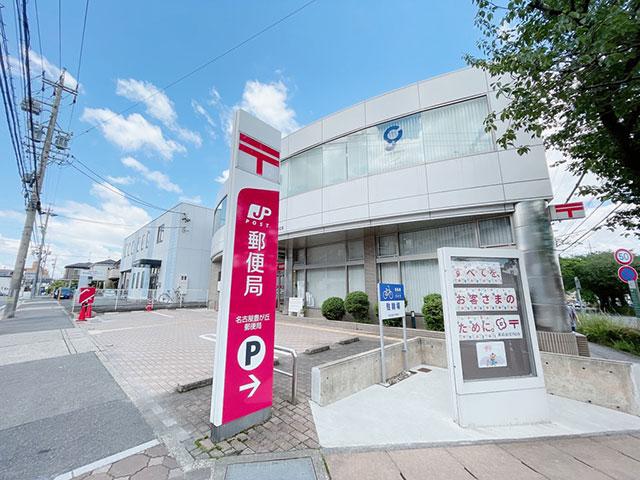 藤が丘駅のエリア情報8