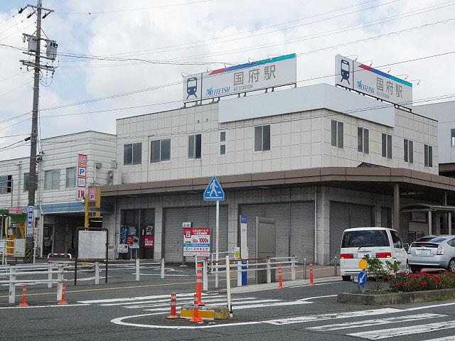 国府駅のエリア情報3