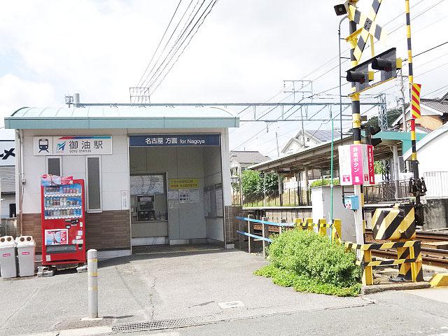 御油駅のエリア情報3