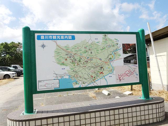 名電赤坂駅のエリア情報4