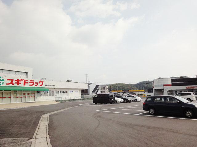 本宿駅のエリア情報2