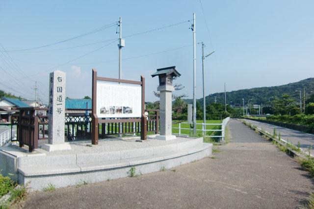 本宿駅のエリア情報5