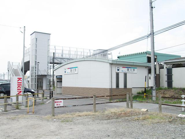 藤川駅のエリア情報2