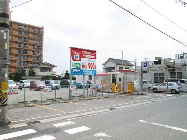 美合駅のエリア情報5