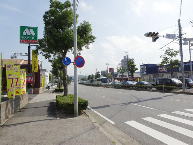 男川駅のエリア情報5
