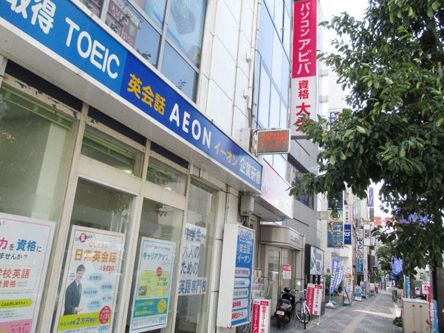 東岡崎駅のエリア情報4