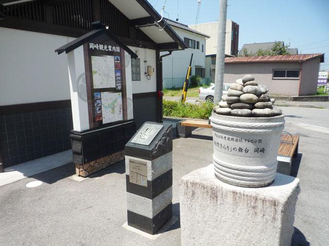 岡崎公園前駅のエリア情報3